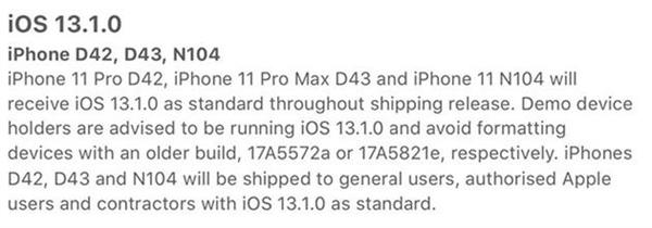文件泄密苹果一大波儿新品:包含iPhone11