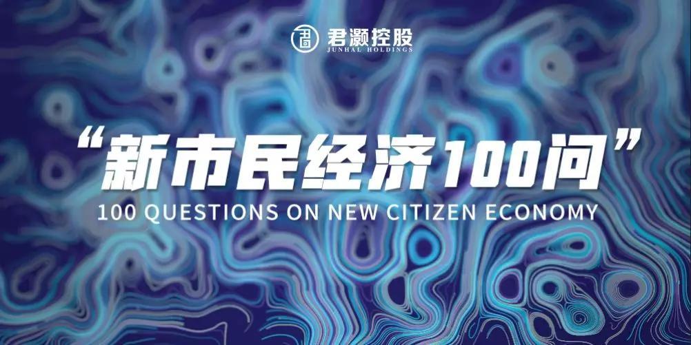 【新市民经济100问】社会青年工的宿命论从何而来? 07期