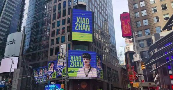 粉丝花重金助肖战王一博登纽约时代广场屏幕