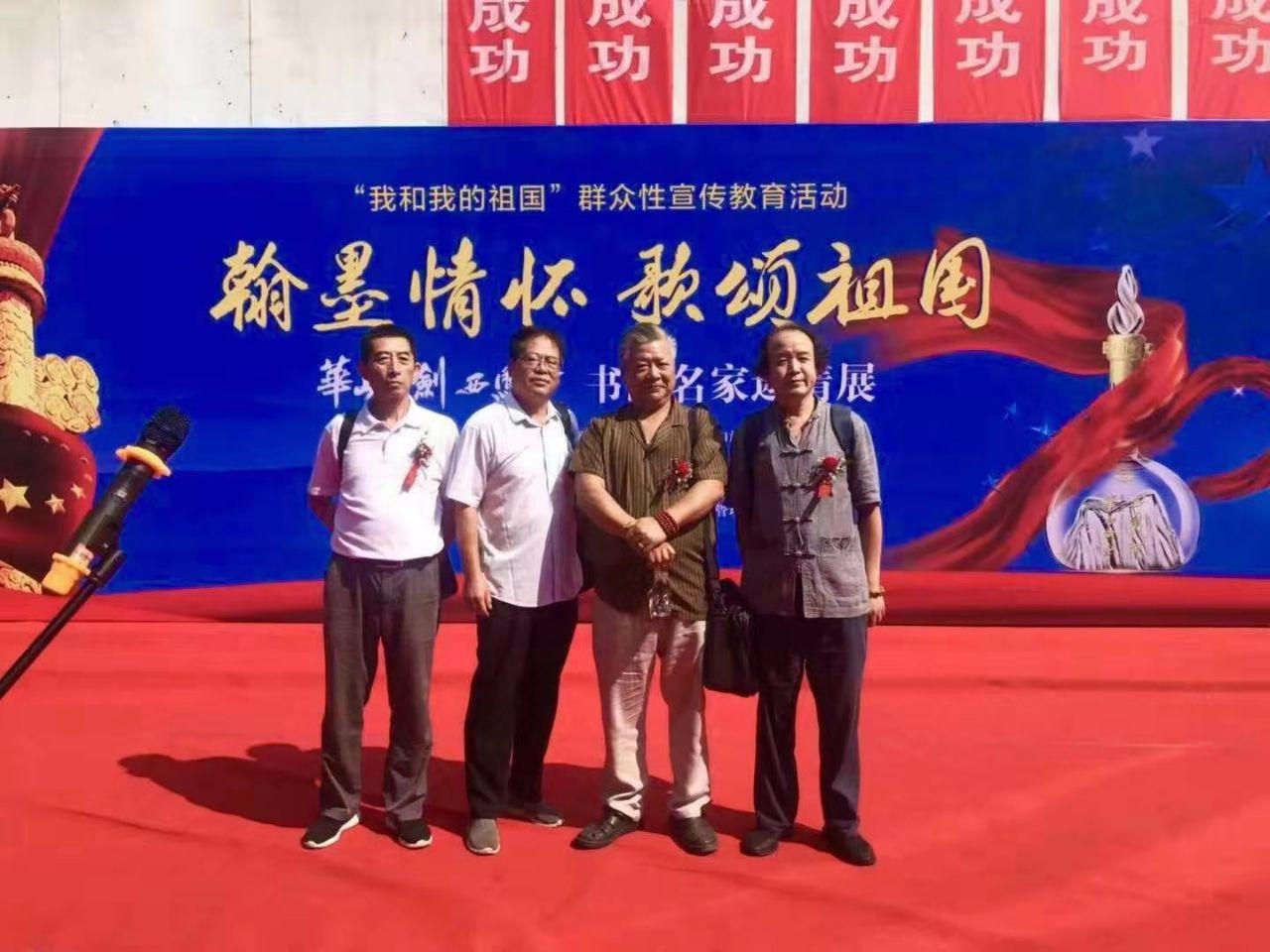 翰墨情怀歌颂祖国 书画展在泾渭中路社区拉开帷幕
