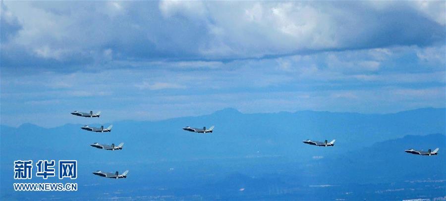 中國空軍發布勵志宣傳片首次展現殲-20戰機7機同框