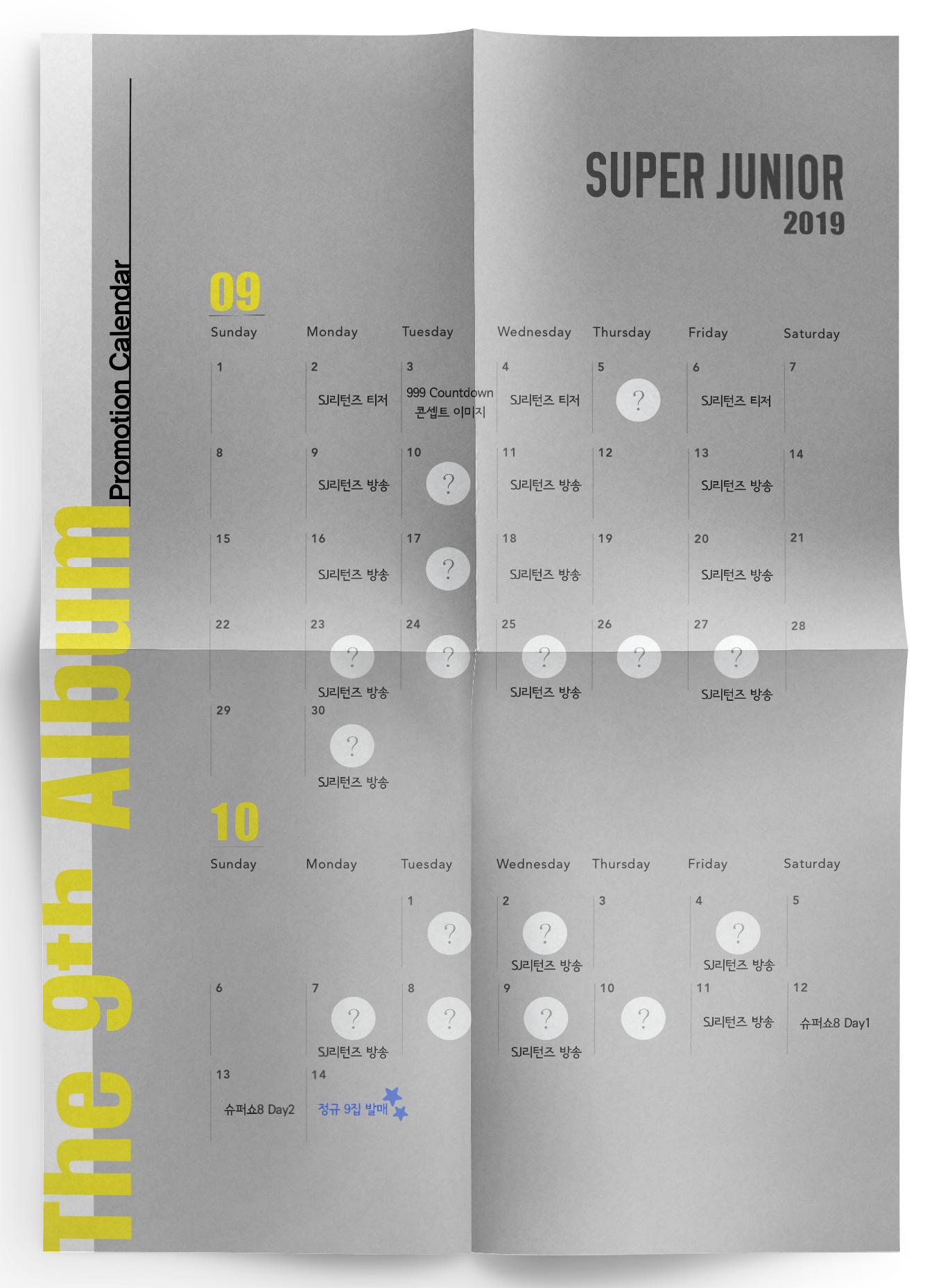 SUPER JUNIOR正规9辑宣传月历公开 满满的问号提升期待感!