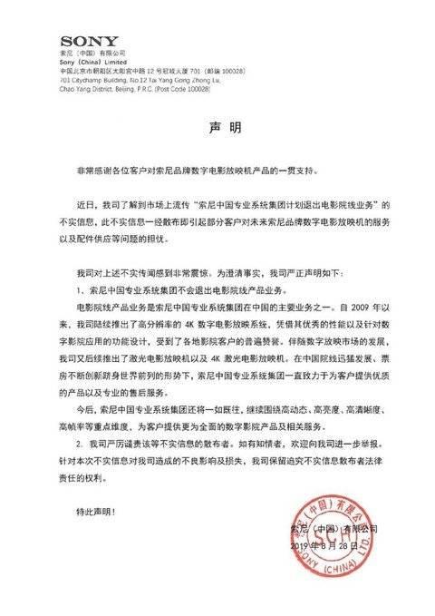 【虎嗅早报】贾跃亭辞任法拉第未来CEO;ZAO回应:不会存储面部识别特征信息