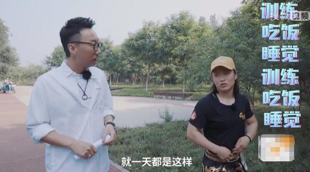 """""""假汉子""""张伟丽,亚洲首位草量级综合格斗冠军,中国的骄傲"""