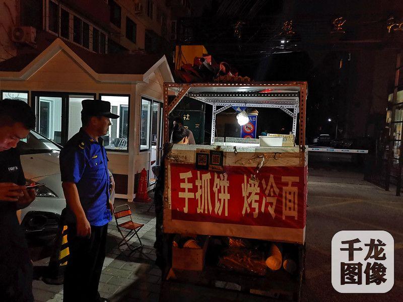 <b>北京大屯城管开展露天烧烤专项整治行动</b>