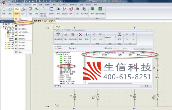 SolidWorks Electrical Schematic线号编写规则