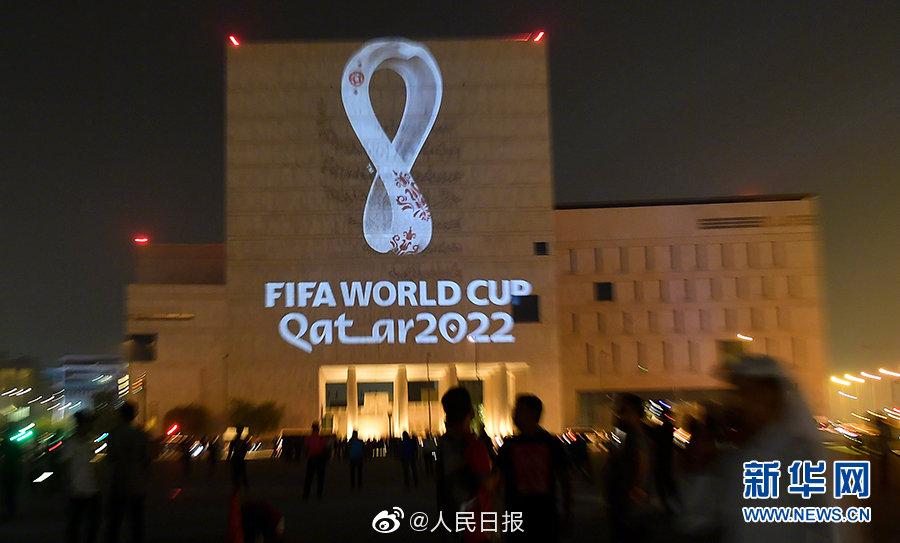 2022年卡塔尔世界杯会徽发布:远看似白色奖杯