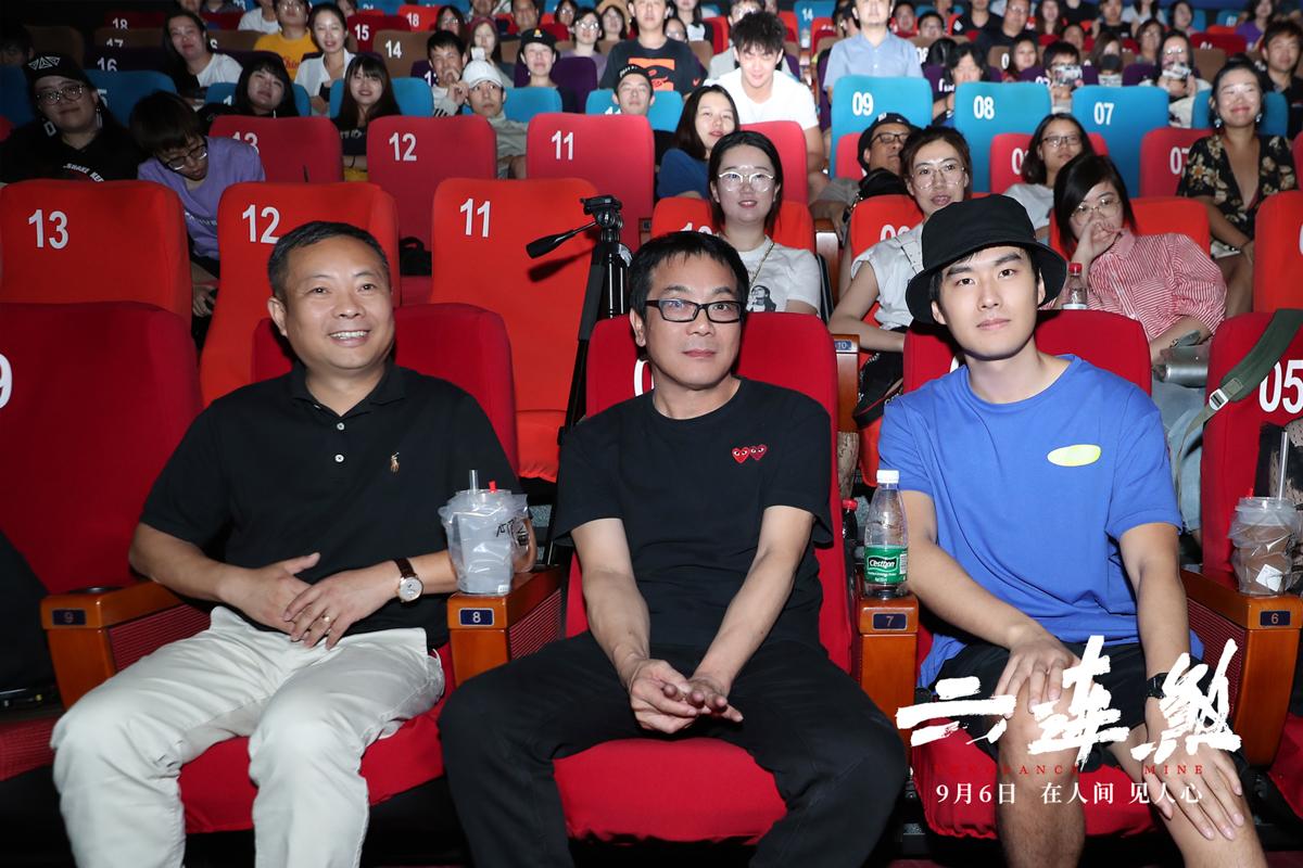 《六连煞》:黄璐王大治搭档破译高智商犯罪