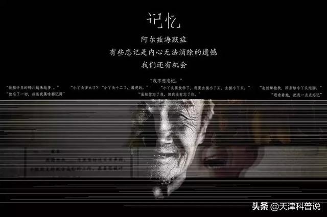 02,中国梦·读书梦