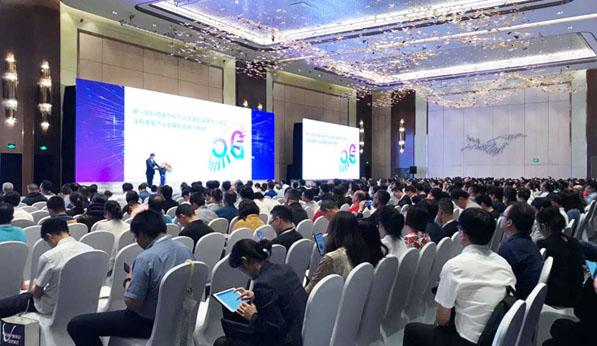我爱我家集团领导出席第十一届中国房地产科学发展论坛