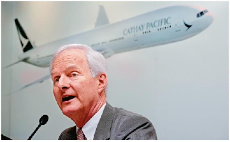 国泰航空宣布主席史乐山告退