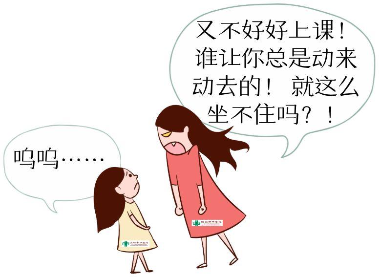 孩子太活泼,究竟是调皮还是多动症?听听儿科专家怎么说
