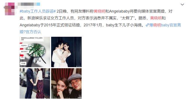 黄晓明为粉丝签名,看到baby照片很开心,笑问:你还有baby签名照