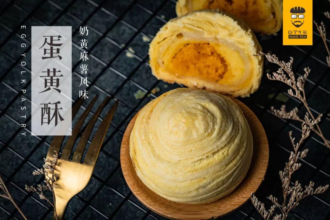 尤色网_再见,月饼!终于等到六色网红「蛋黄酥」驾临江门啦!
