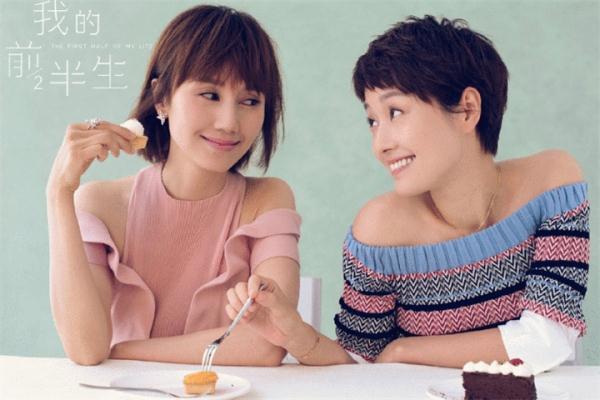 《我的前半生2》即将开拍?主角不是马伊琍,不是刘涛,而是她!