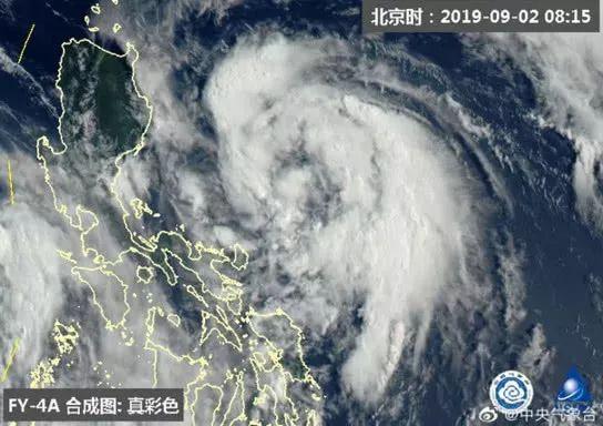"""13号台风""""玲玲""""生成!4日起将对福建有影响"""