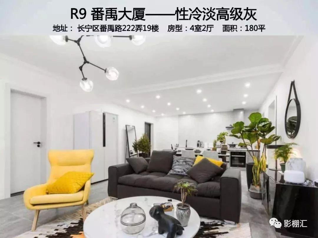上海R9番禹大厦实景家-选角casting免费发布