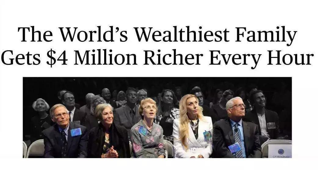 全球最富有25個家族坐擁1.4萬億美元,中國有一家族上榜!