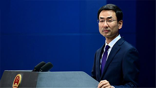 据报道中国将在伊朗投资4000亿美元我外交部回应