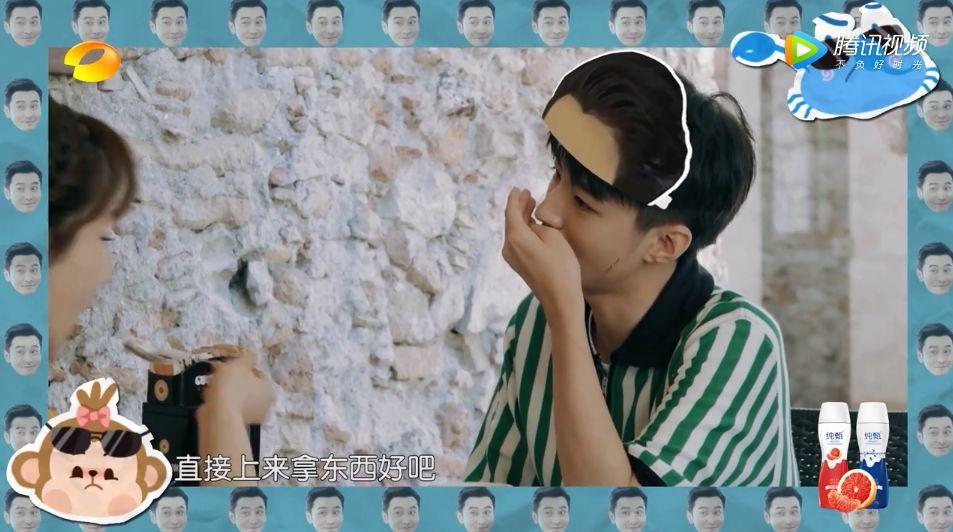 我宣布我成了王俊凯的性格粉