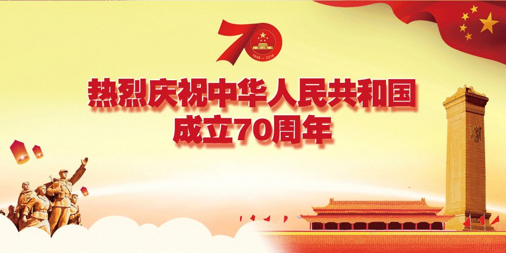 2019年大武口人口_大武口龙泉山庄