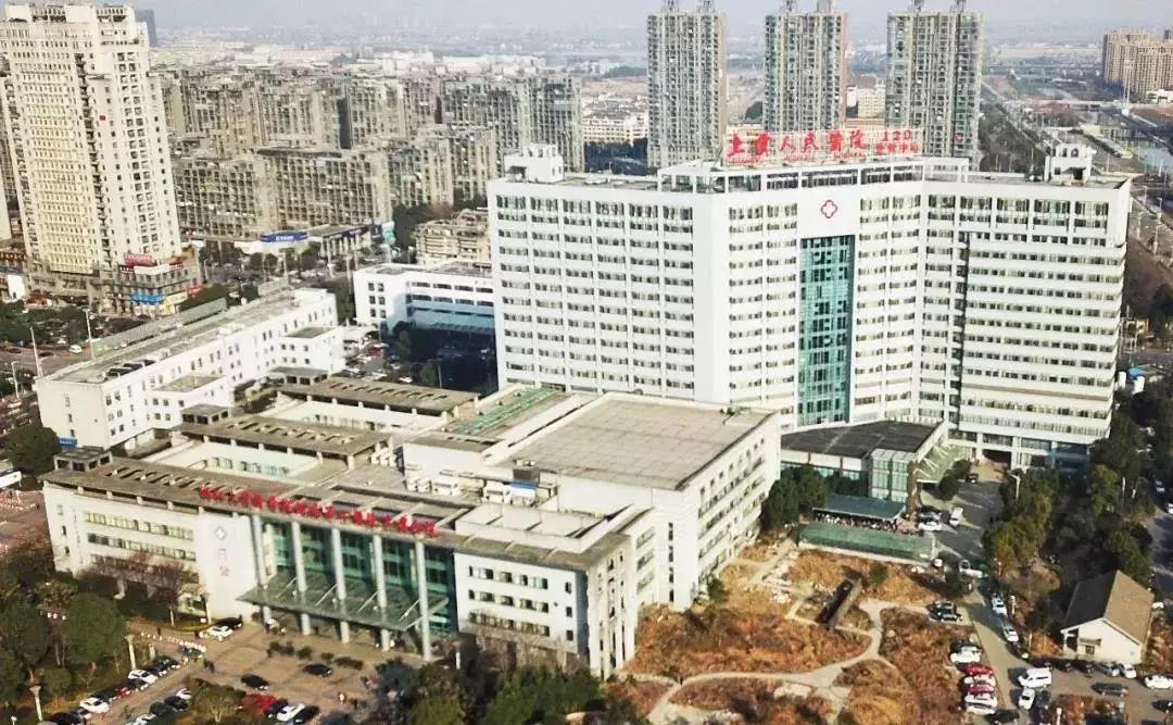 9月绍兴市区医院市外专家出诊信息表出炉图片