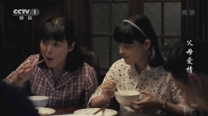 《父母爱情》:姐妹间的小默契,有个姐妹真好!
