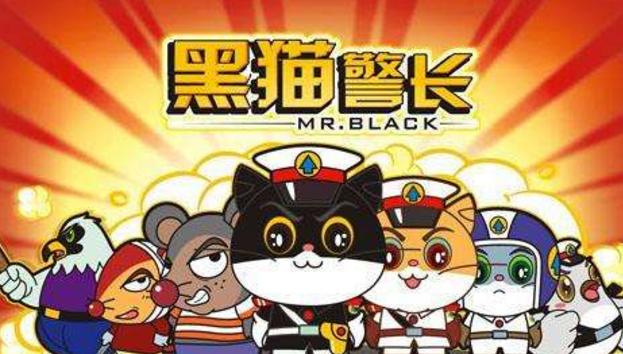 黑猫警长导演戴铁郎去世,网友缅怀:感谢带给我童年的美好记忆