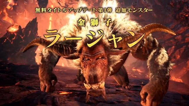 《怪猎世界:冰原》金狮子来了!或许我们还能在DLC看到这些怪物
