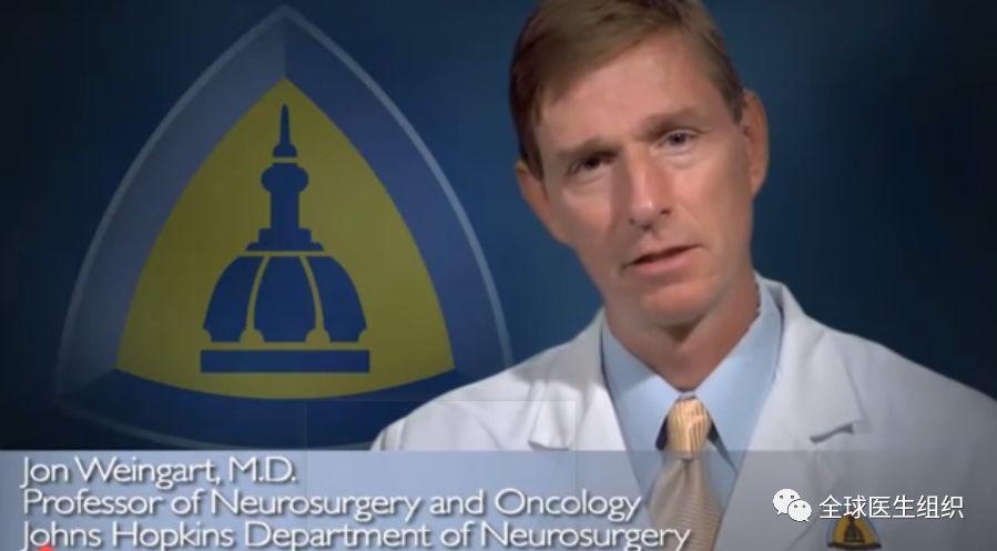 |必推|约翰霍普金斯大学神经外科: 确诊脑瘤后该怎么办?