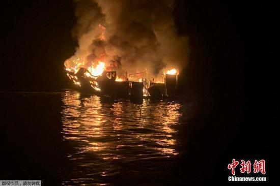美加州游船失火致逾30人遇难 警局潜水小组加入搜寻