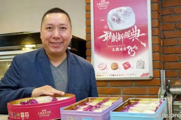 大班内地总代理:退货月饼不可能退回香港了