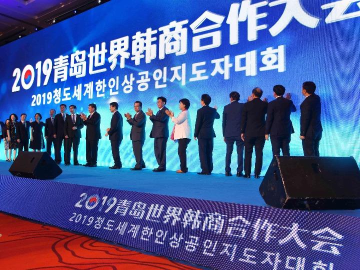 """中韩在青岛织密合作3.0时代""""新纽带"""""""