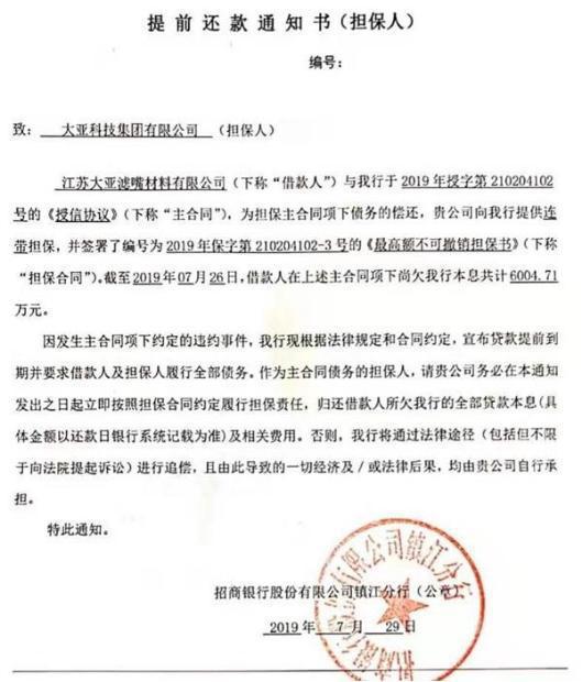 2021广州中考体育将增加加入足球、篮球、排球为选考项目