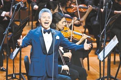 大型原创交响合唱《奋进新时代》在京首演