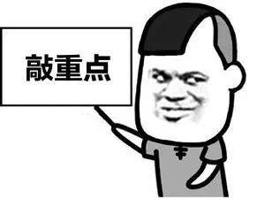 《小欢喜》的刘静得了乳腺癌,你们知道报告怎么看吗?