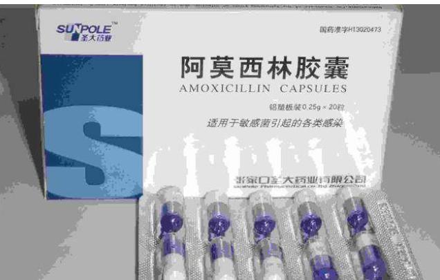 5块钱的阿莫西林和30块钱的阿莫西林,到底有什么不同?