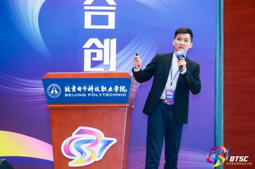 电竞行业的幕后英雄:京台创新创业大赛林靖翔和他的竞及学院