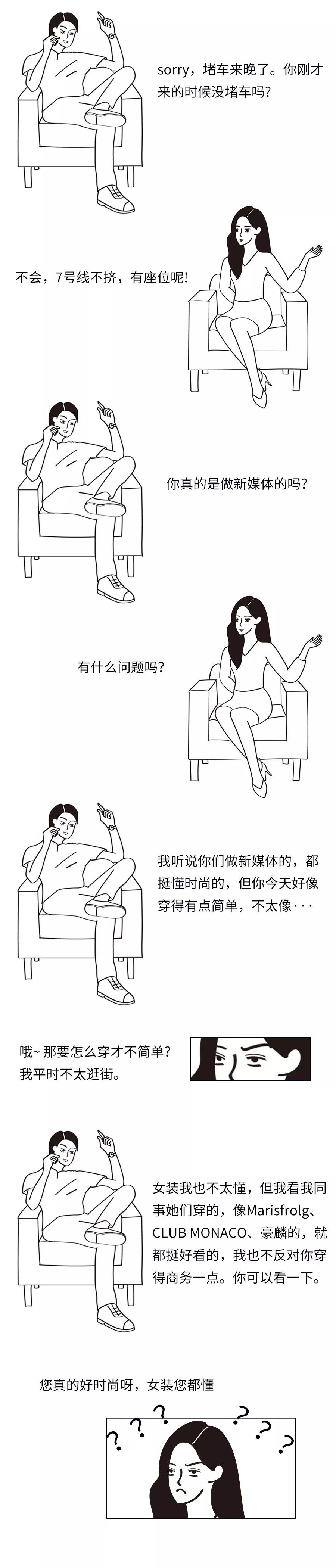 太南了,现在深圳相亲居然是这样的!
