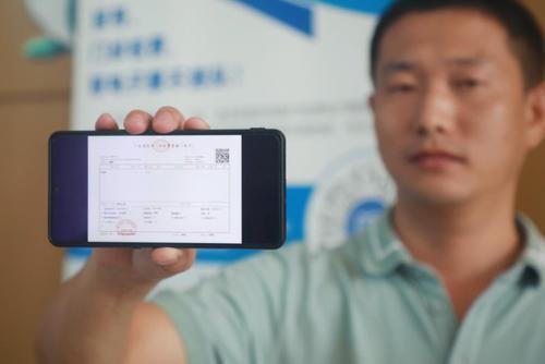 深圳首张医疗收费电子票据正式开出