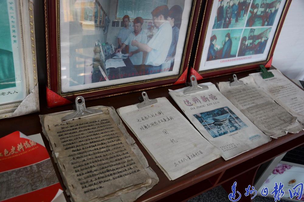 达州边界行第12站 寻找开江广福镇的红色记忆