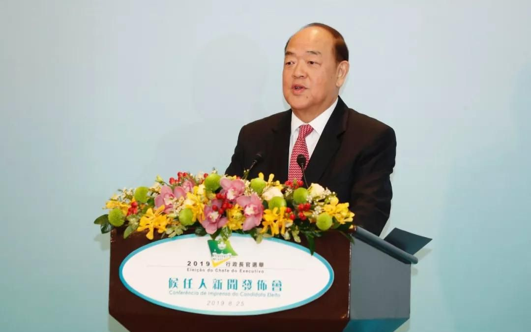 澳门特区第五任行政长官候任人贺一诚将赴京接受中央任命
