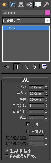 欧式教程,一步学3dmax吊灯建模!如此简单9.5pads灯具破解图片