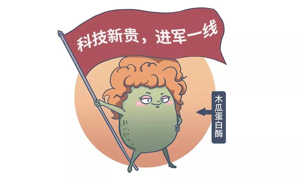 深度扒皮澳洲木瓜膏:一个三线网红抱大腿的故事