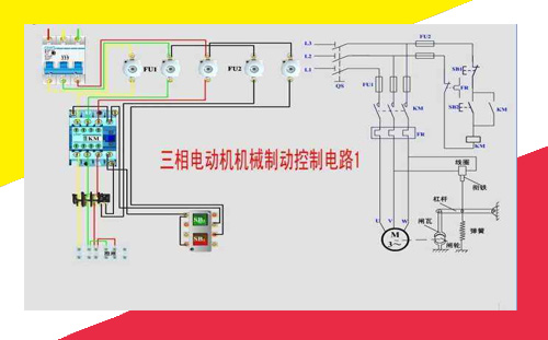 机械控制电路