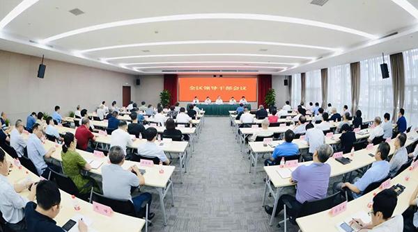 浙江人均gdp_浙江一座坐拥3大5A级景区的地级市,人均GDP超10万,媲美北上广