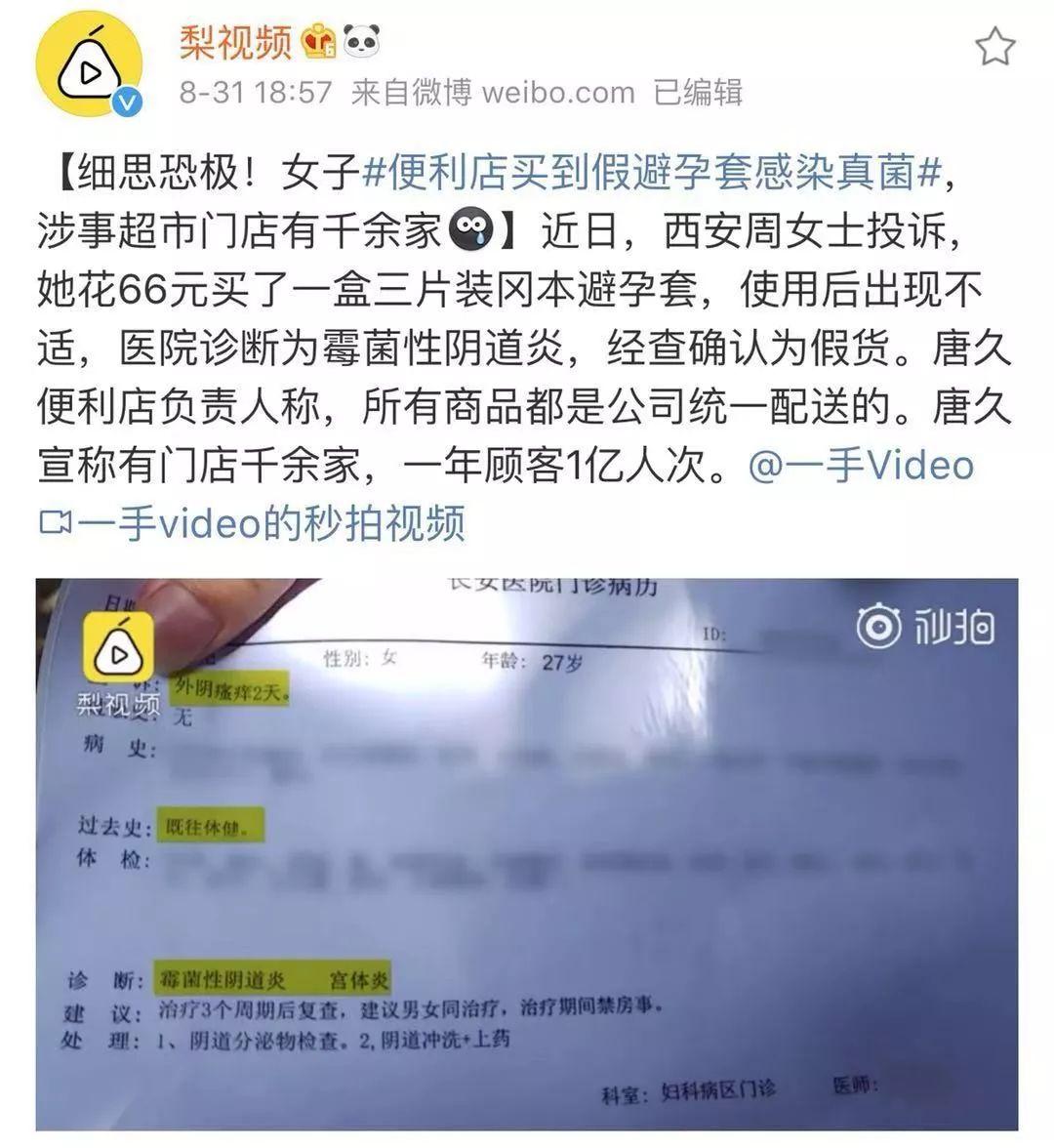 刘强东章泽天承认已离婚?!性侵案过去的第346天,奶茶妹妹终于做了一个艰难的决定……