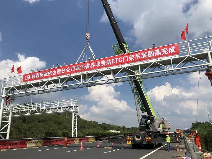 杭金衢、黄衢南、杭新景衢州段3条高速公路自由流ETC门架安装完毕