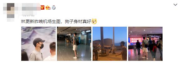 林更新被传与王丽坤分手后机场生图曝光,背影落寞,瘦得让人心疼