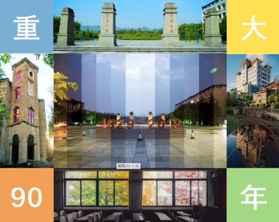 http://www.cqsybj.com/chongqingjingji/86253.html